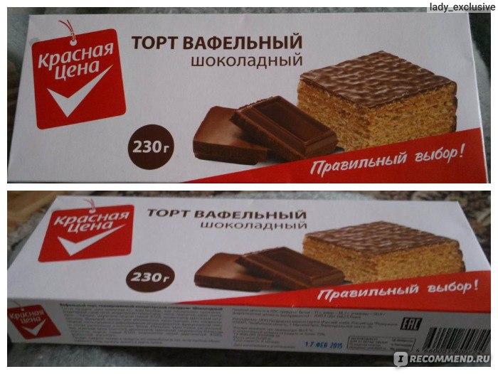 Вафельный торт купить фото
