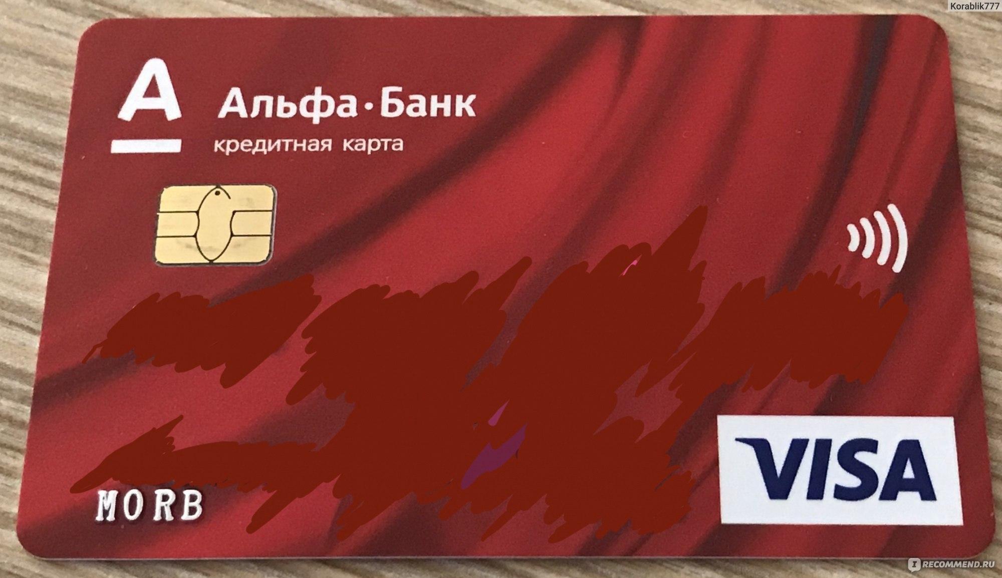 кредит онлайн с плохой кредитной историей онлайн