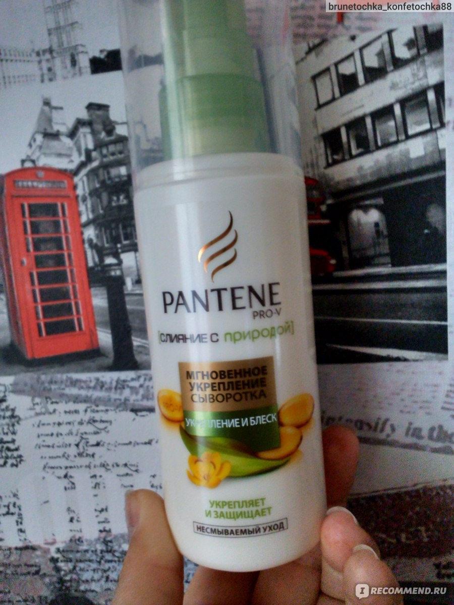 Пантин сыворотка для волос слияние с природой