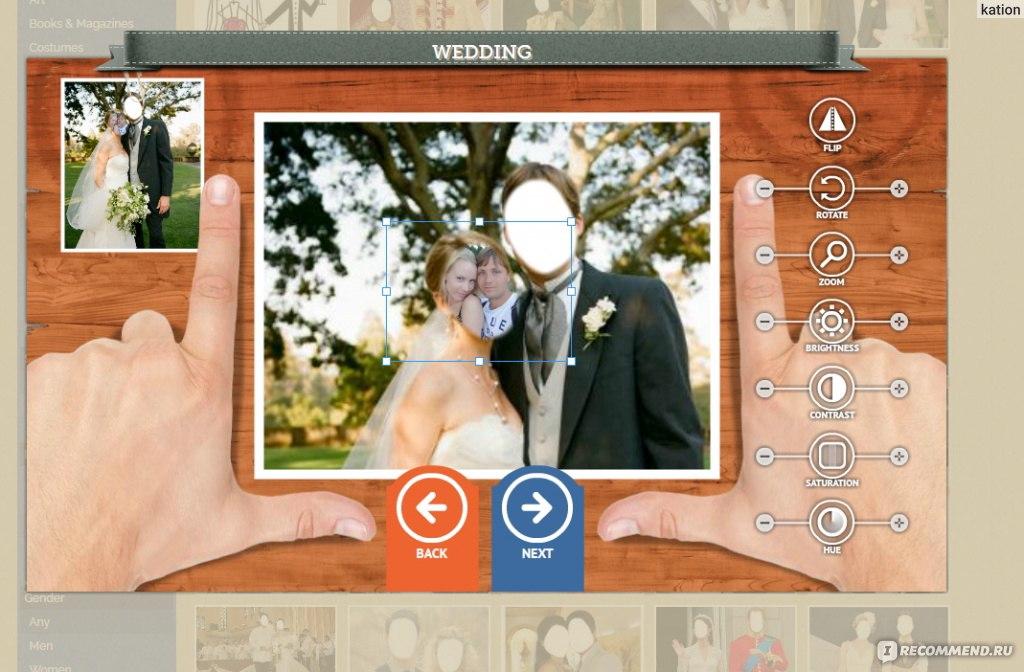 фото онлайн категории