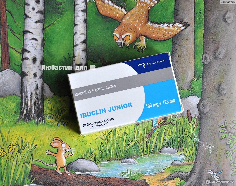Ibuklin Junior: instructions for use. Description of the drug, dosage, price 81