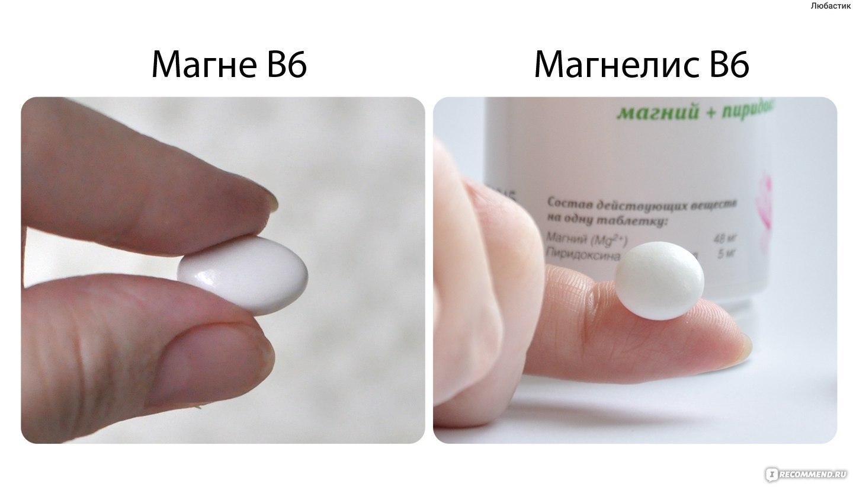 Магний в6 польза для беременных 978