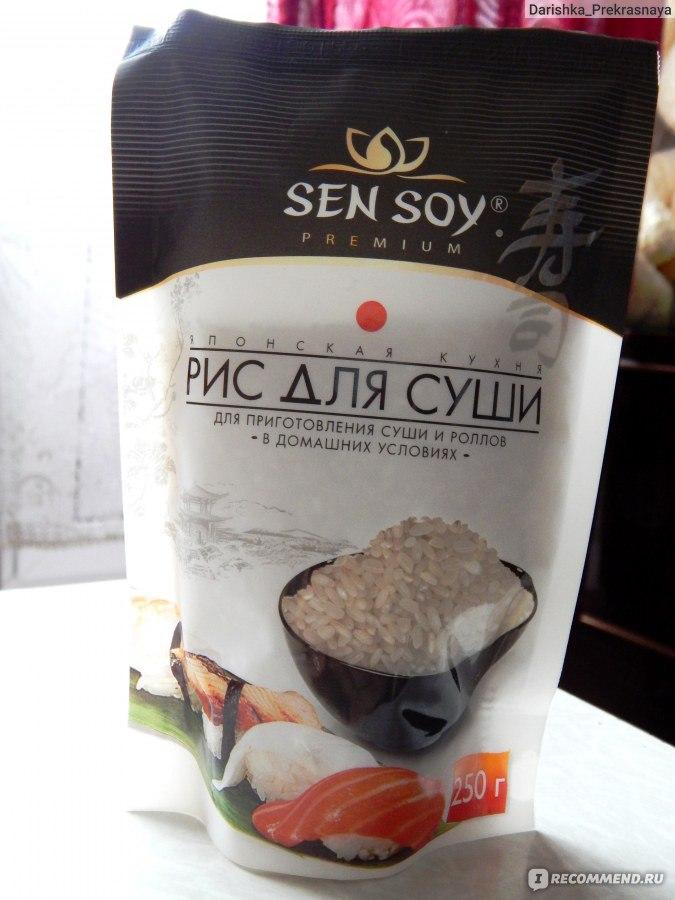 Варить рис для суши в домашних условиях 488