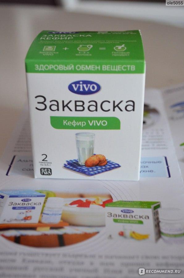 Как сделать в домашних условиях закваску для йогурта