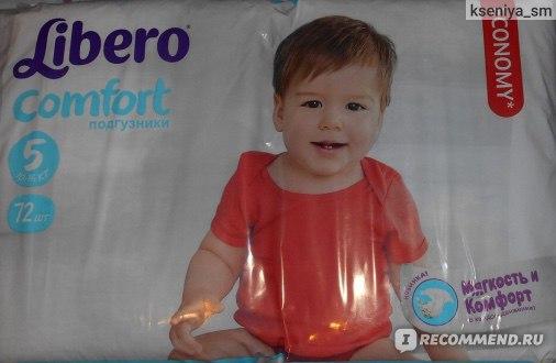 Подгузники LIBERO Comfort - «Libero Comfort 5 есть хорошие, есть ... 467be0bec74