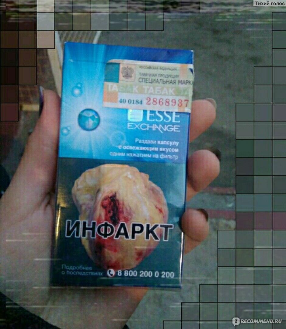 Купить корейские сигареты esse сигареты оптом цена тюмень
