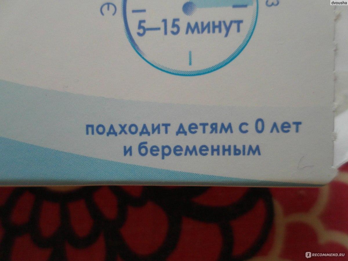 Беременность и запоры: как наладить работу кишечника? 9. - 7я.ру