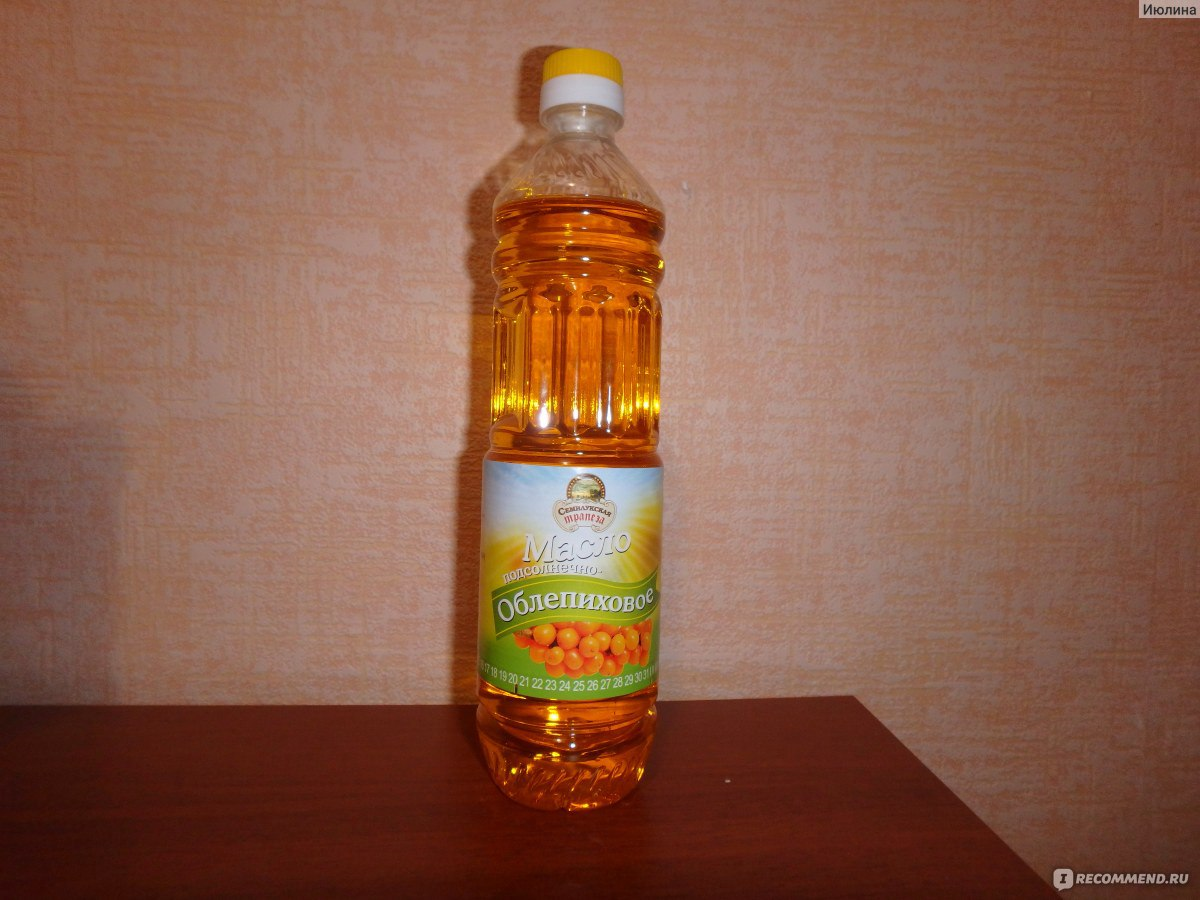 Как в домашних условиях сделать масло подсолнечное масло