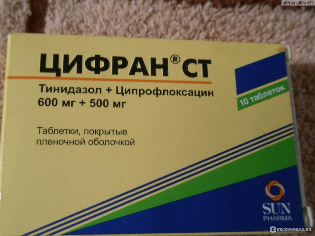 Цифран при простатите инструкция лечение хронического простатита сколько дней