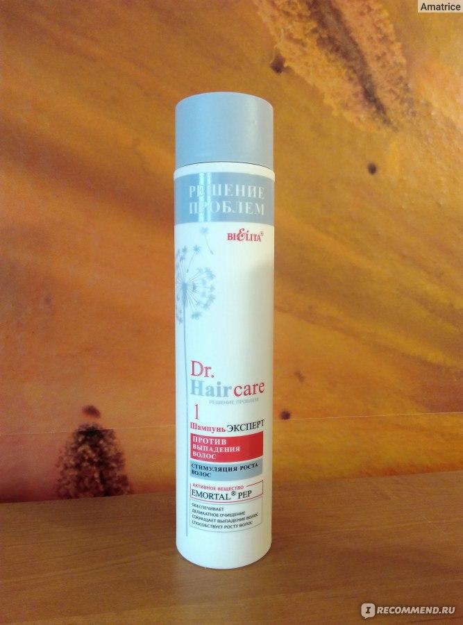 Купить шампунь от выпадения для волос Белита - Витекс в интернет магазине