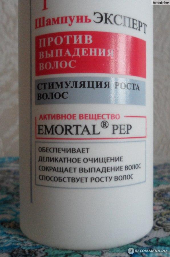 Белорусские шампуни Белита-Витэкс . Средства по уходу за волосами