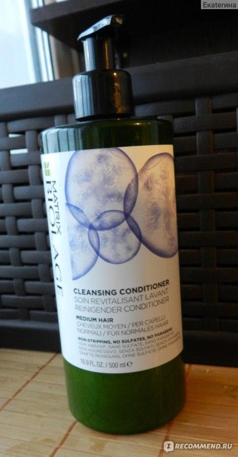 Matrix очищающий кондиционер для вьющихся волос