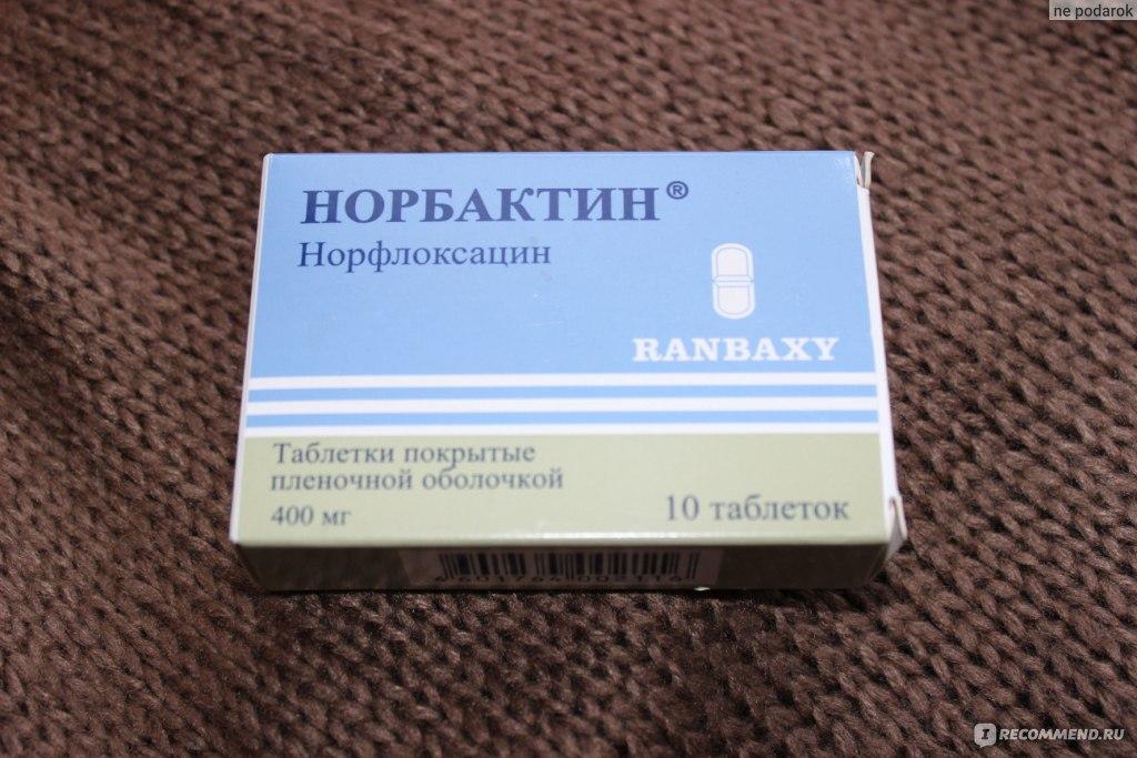 Норбактин отзывы простатит как симптомы простатита