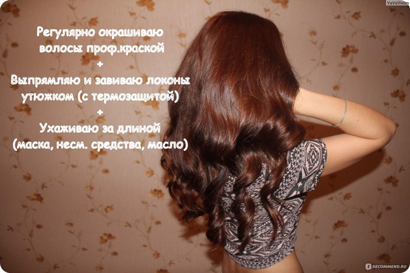 Как сделать чтобы волос росли быстрее
