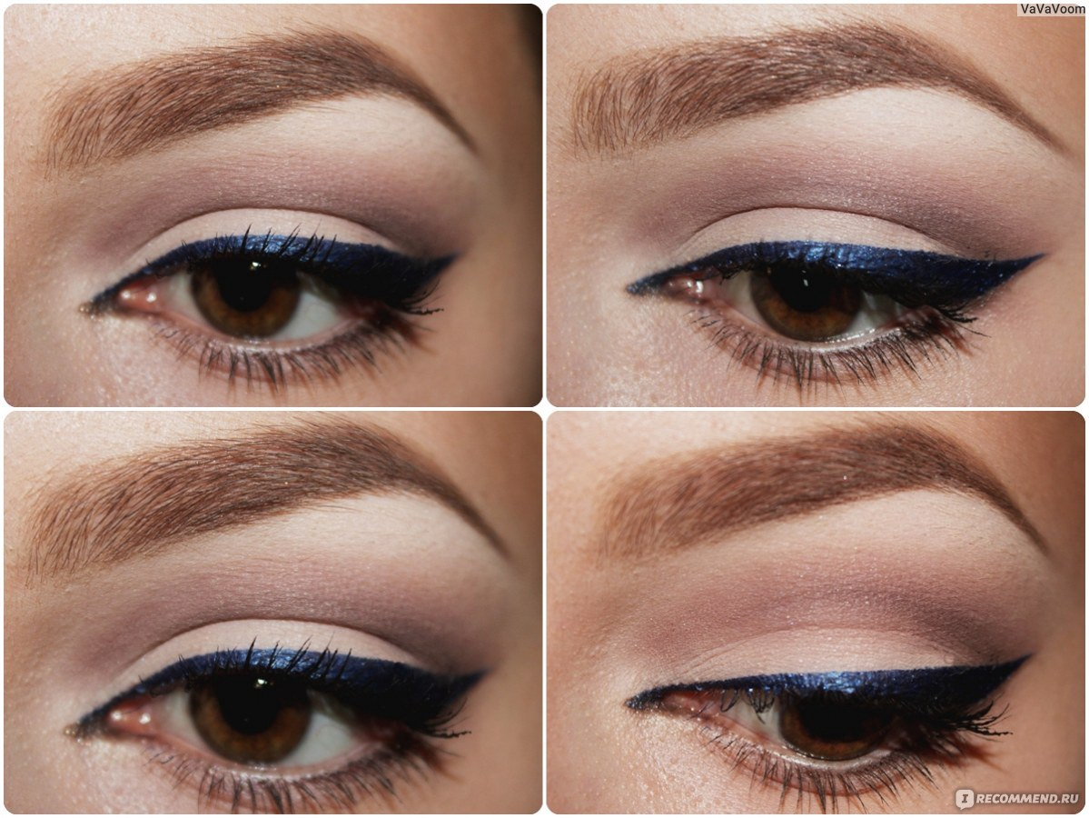 Дневной Макияж для Голубых глаз
