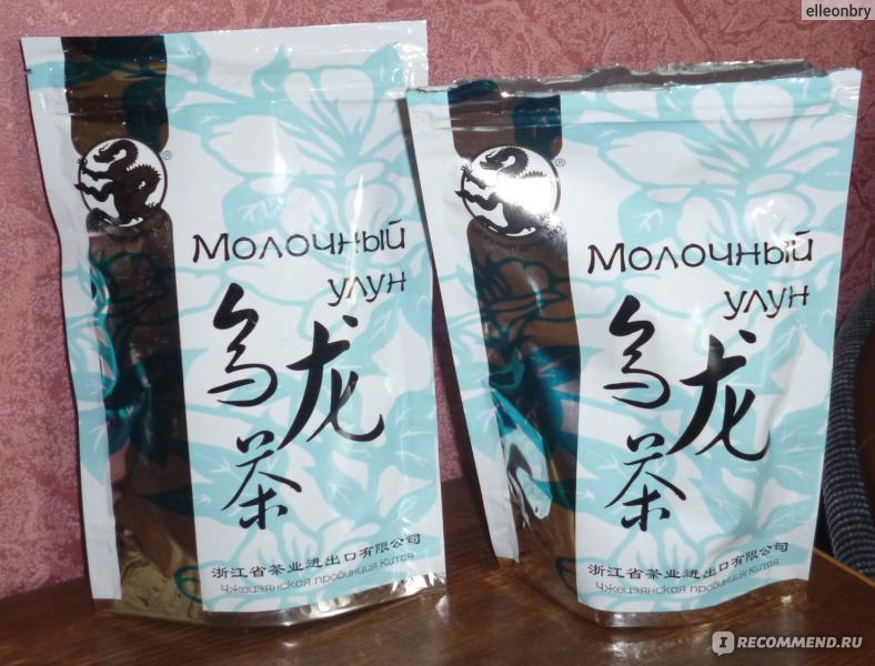 черный дракон чай для похудения