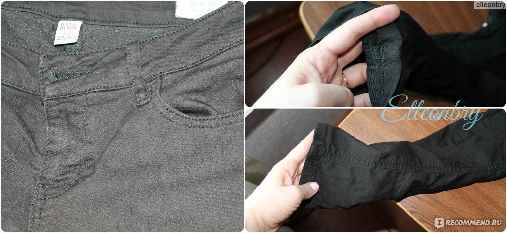 Перекрасить джинсы в домашних условиях