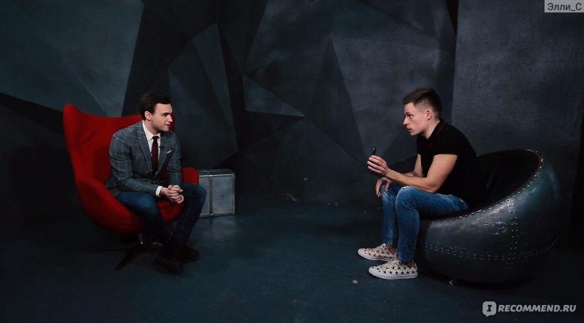 Бодунков ярослав николаевич ютуб 2018 заявление