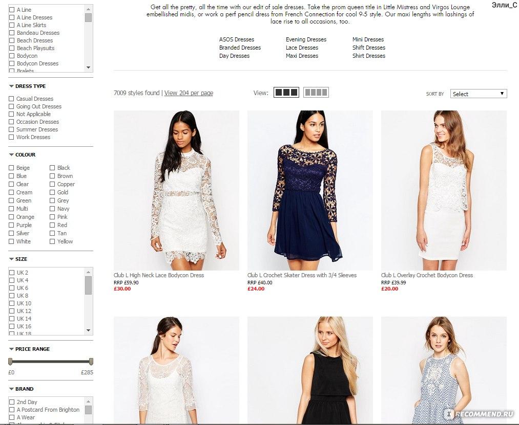 Большая женская одежда купить доставка