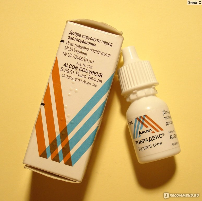 куда поехать от аллергии на березу
