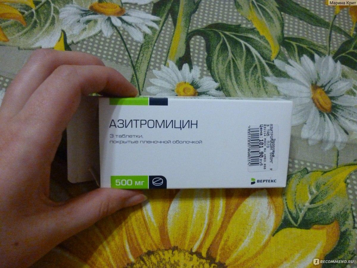 аугментин 500 мг 125 в таблетках инструкция