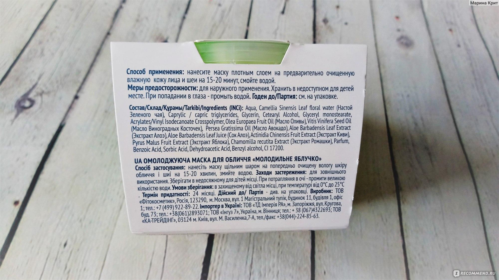 Йогуртовая маска для лица: секреты чудесного омоложения