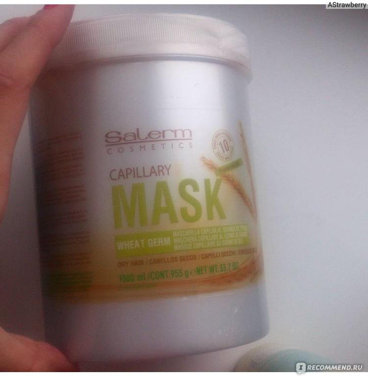 Капиллярная маска салерм отзывы