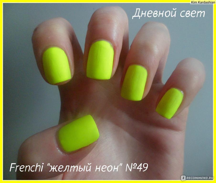 """Лак для ногтей Умная Эмаль Frenchi - """"Неоновый, яркий, интересный оттенок, но какой ценой?+фото """"желтый неон"""" на ногтях"""" Отзывы"""