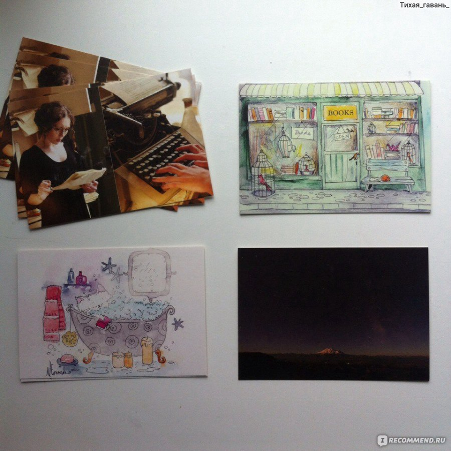 Улиткард почтовые открытки