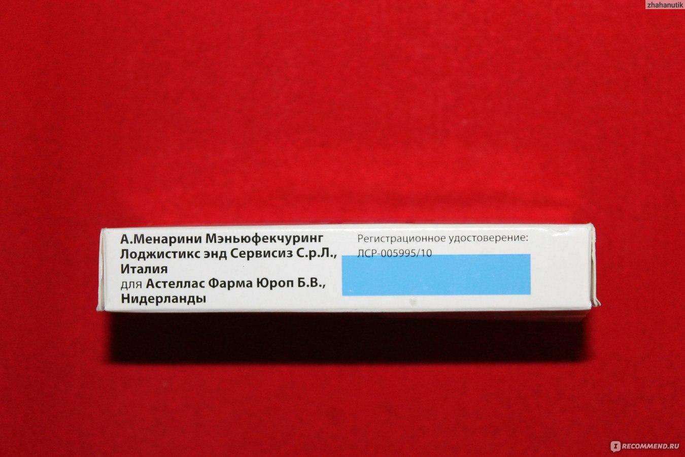 Супракс солютаб 400 мг инструкция