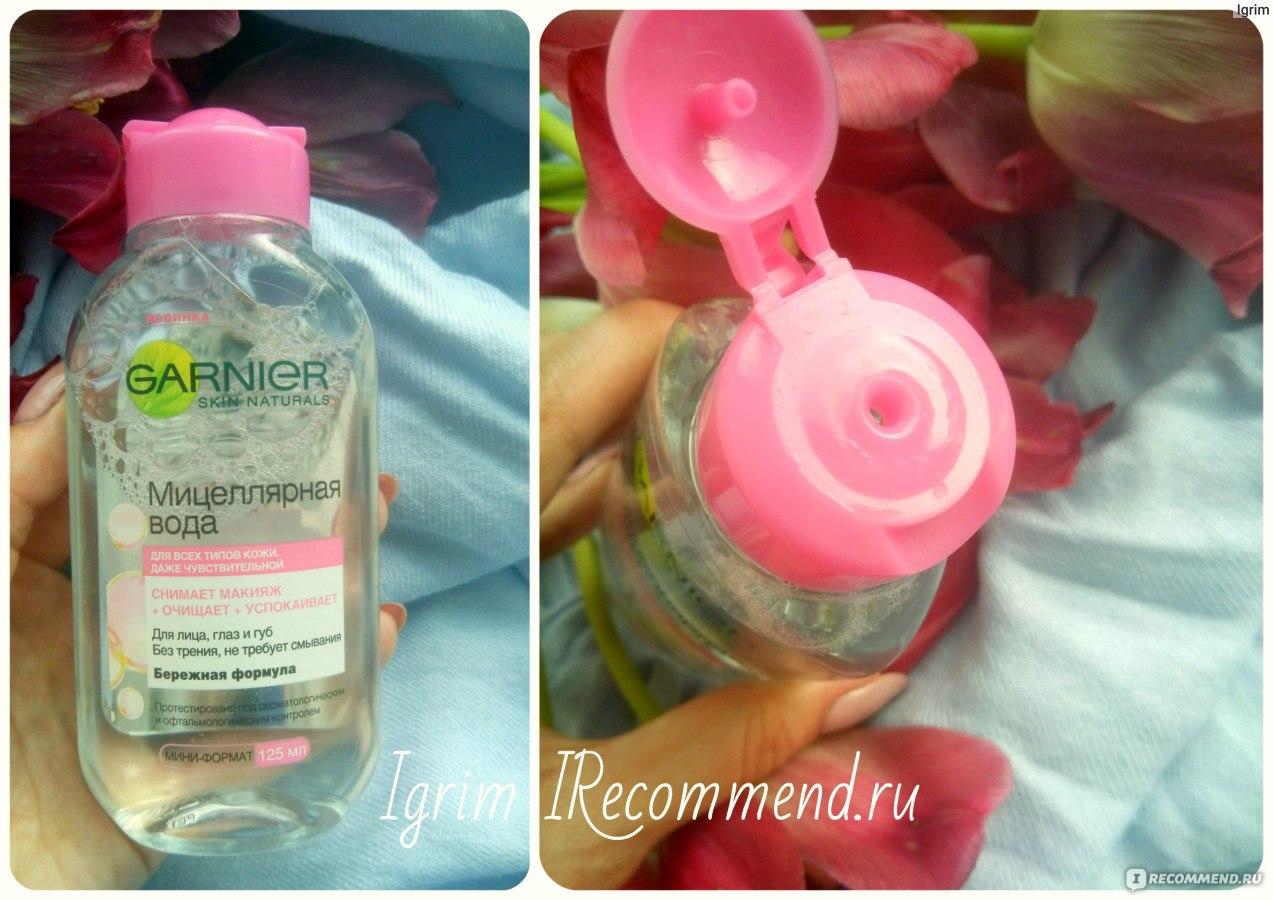 Как снимать макияж мицеллярной водой