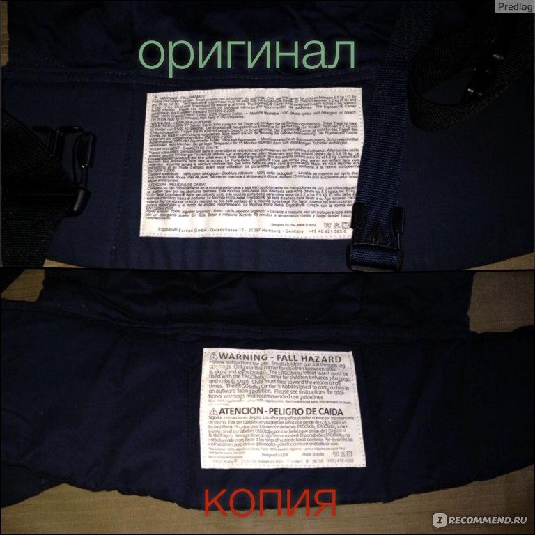 рюкзак эрго бэби инструкция на русском - фото 8