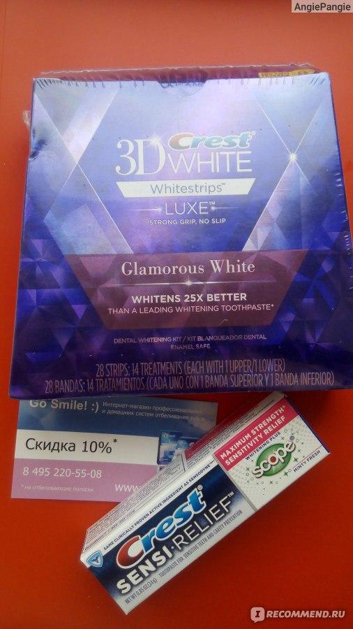 Crest 3d white luxe pasta glamorous