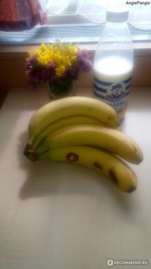 Молочно Банановая Диета Результаты. Бананово – молочная диета: ощутимый результат за три дня!