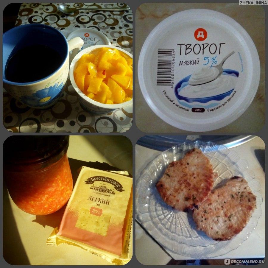 Яичная диета магги творожный вариант