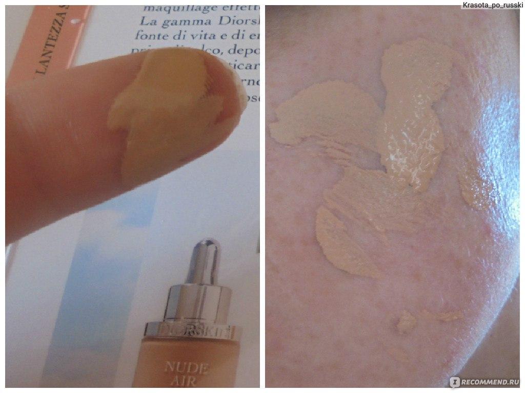 Diorskin nudefluid Nude Photos