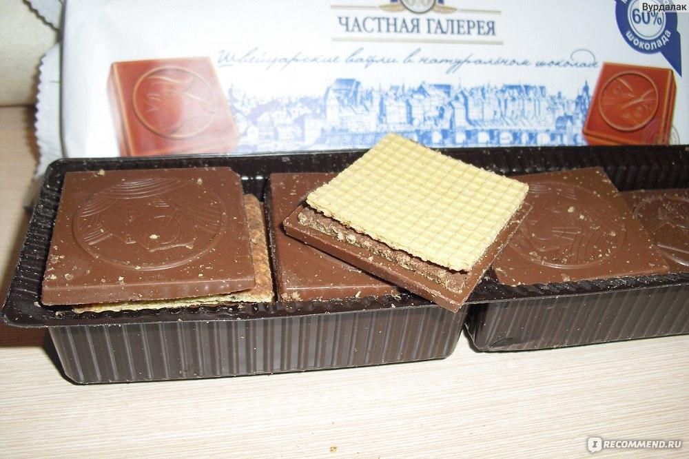 Шоколадный песочный торт рецепт с фото ост