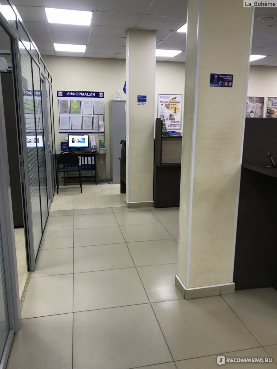 терминал банка кубань кредит