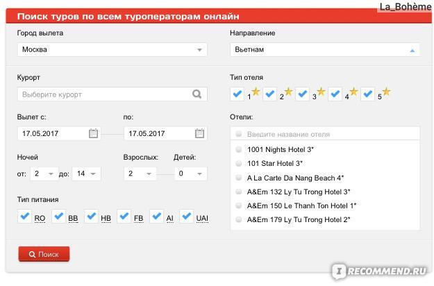 тинькофф банк кредитная карта rsb24 ru