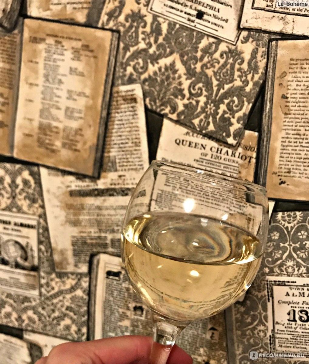 Белое вино желтого цвета