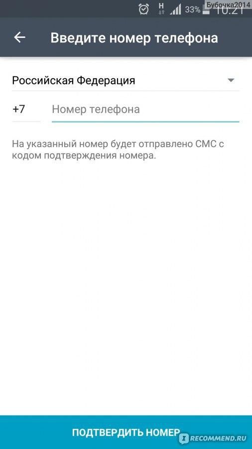 c26712d6f3cb Приложение Юла - бесплатные объявления - «