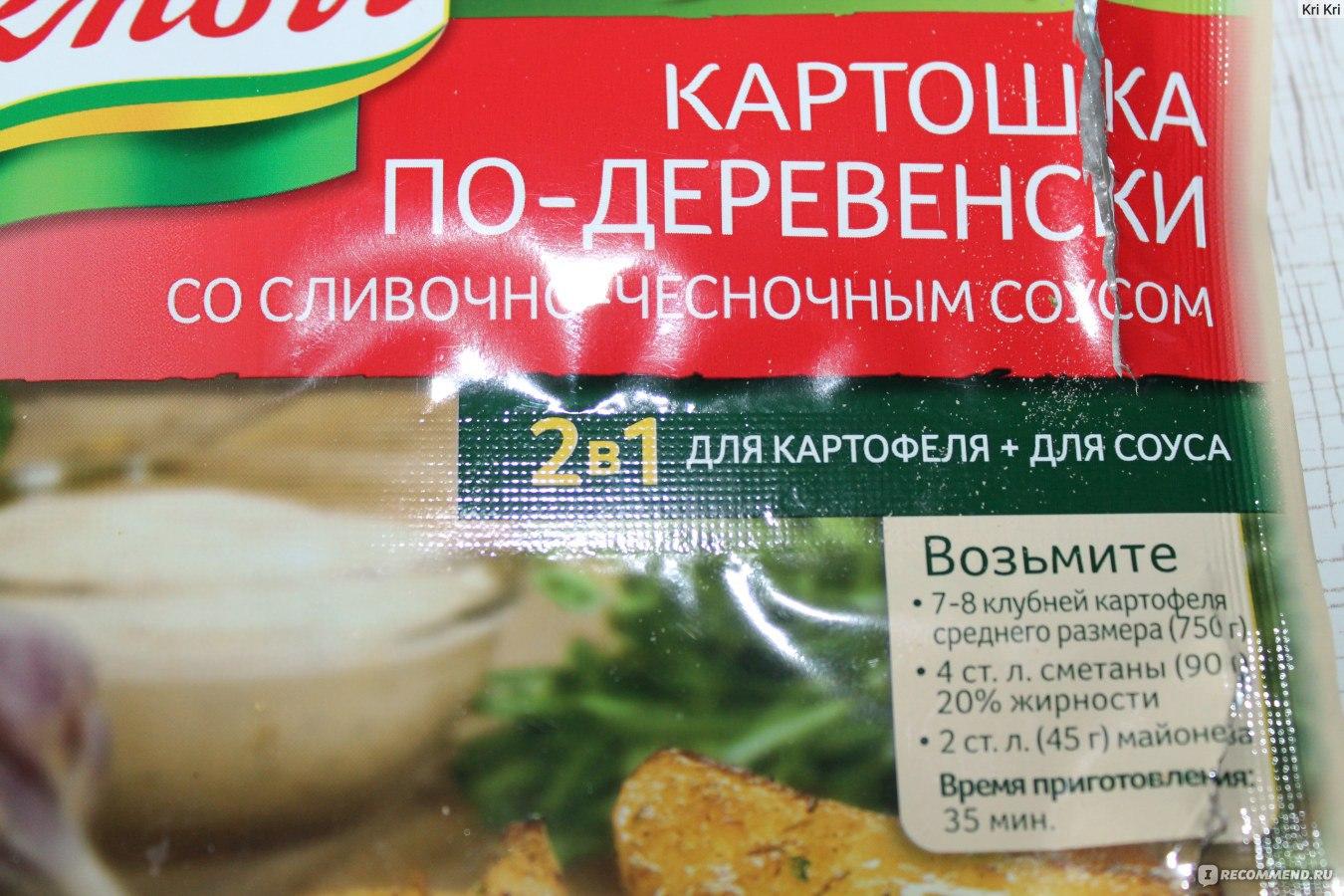 Рецепт сливочный соус для картошки