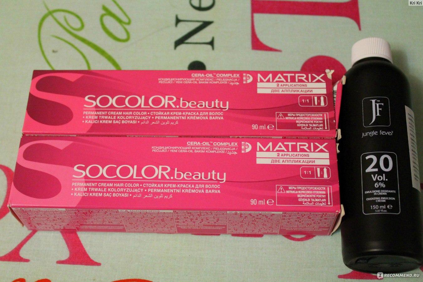 Краска для волос матрикс применение