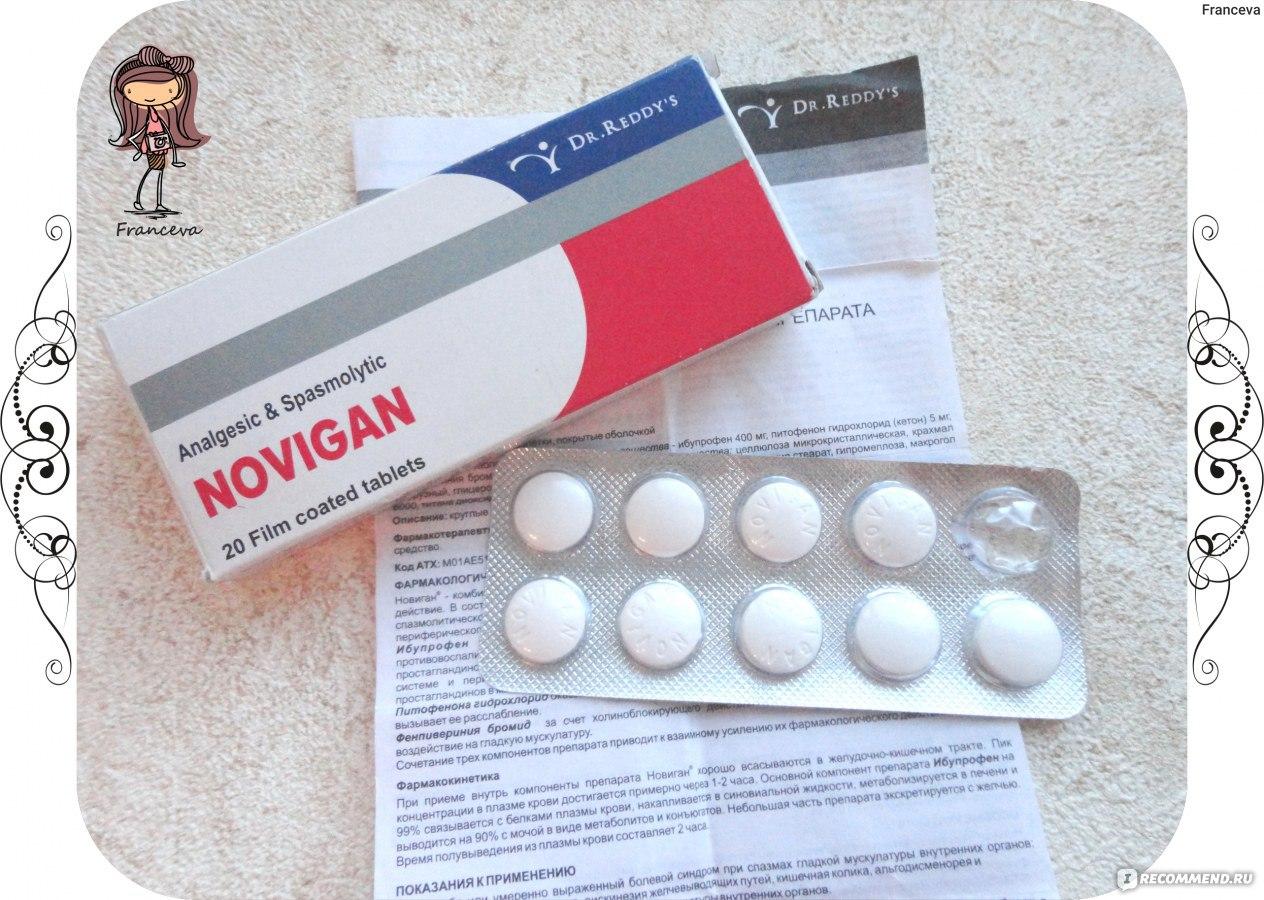 какие принимать таблетки при болях в суставах