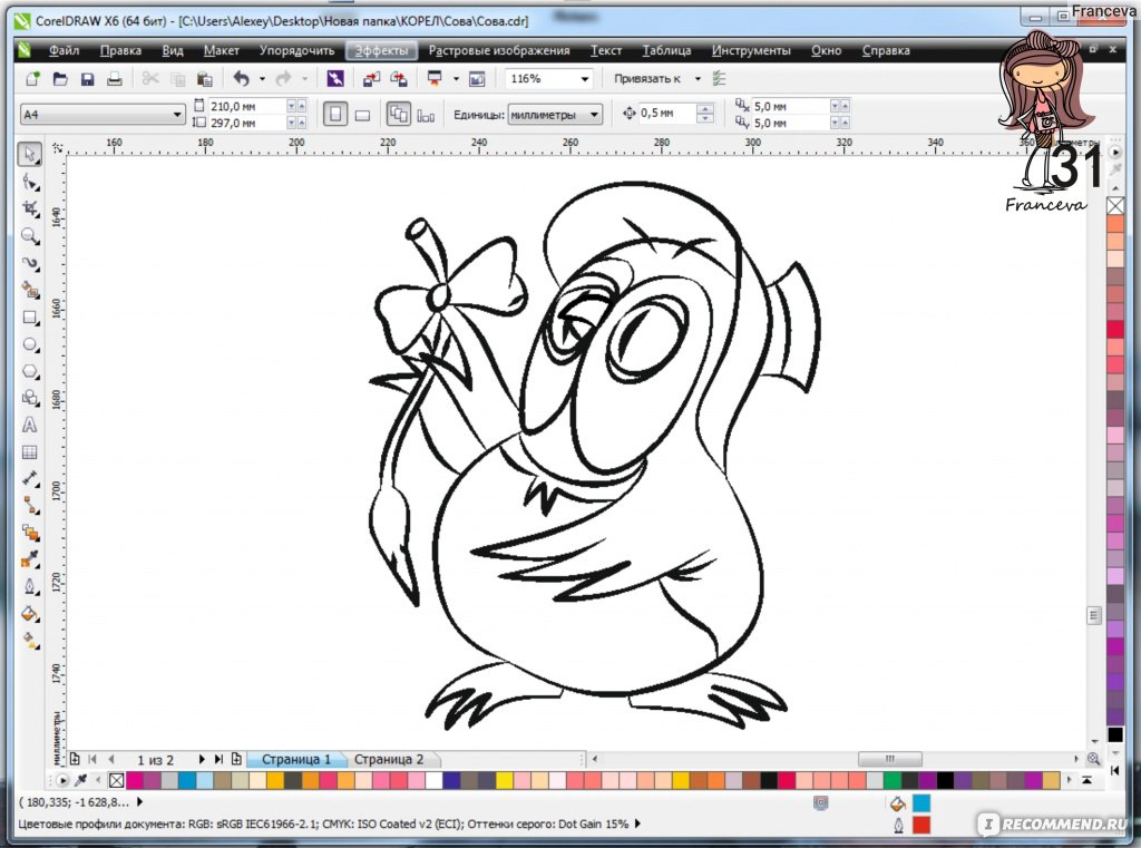 Как обрисовать рисунок в корел