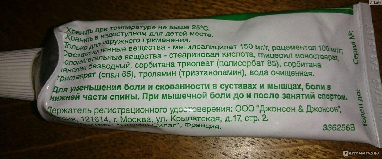 sluchay-u-massazhista