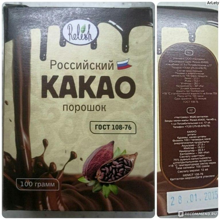 Обертывания какао домашних условиях