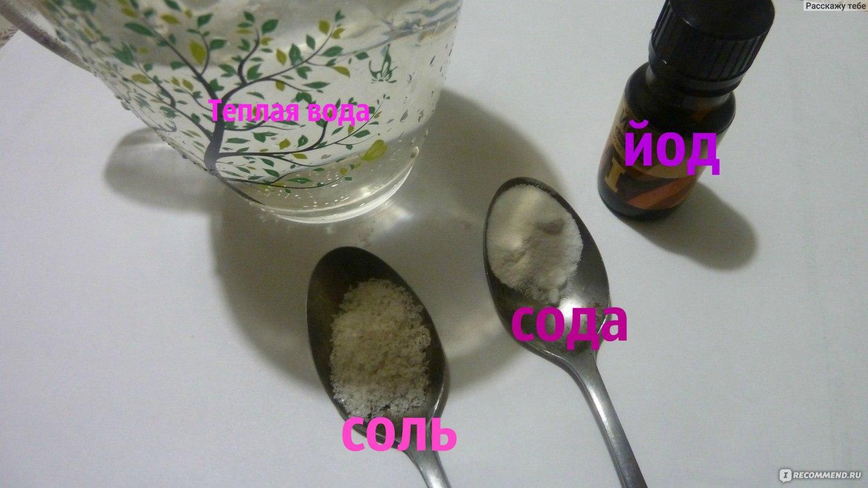 Как сделать раствор для полоскания с содой и солью