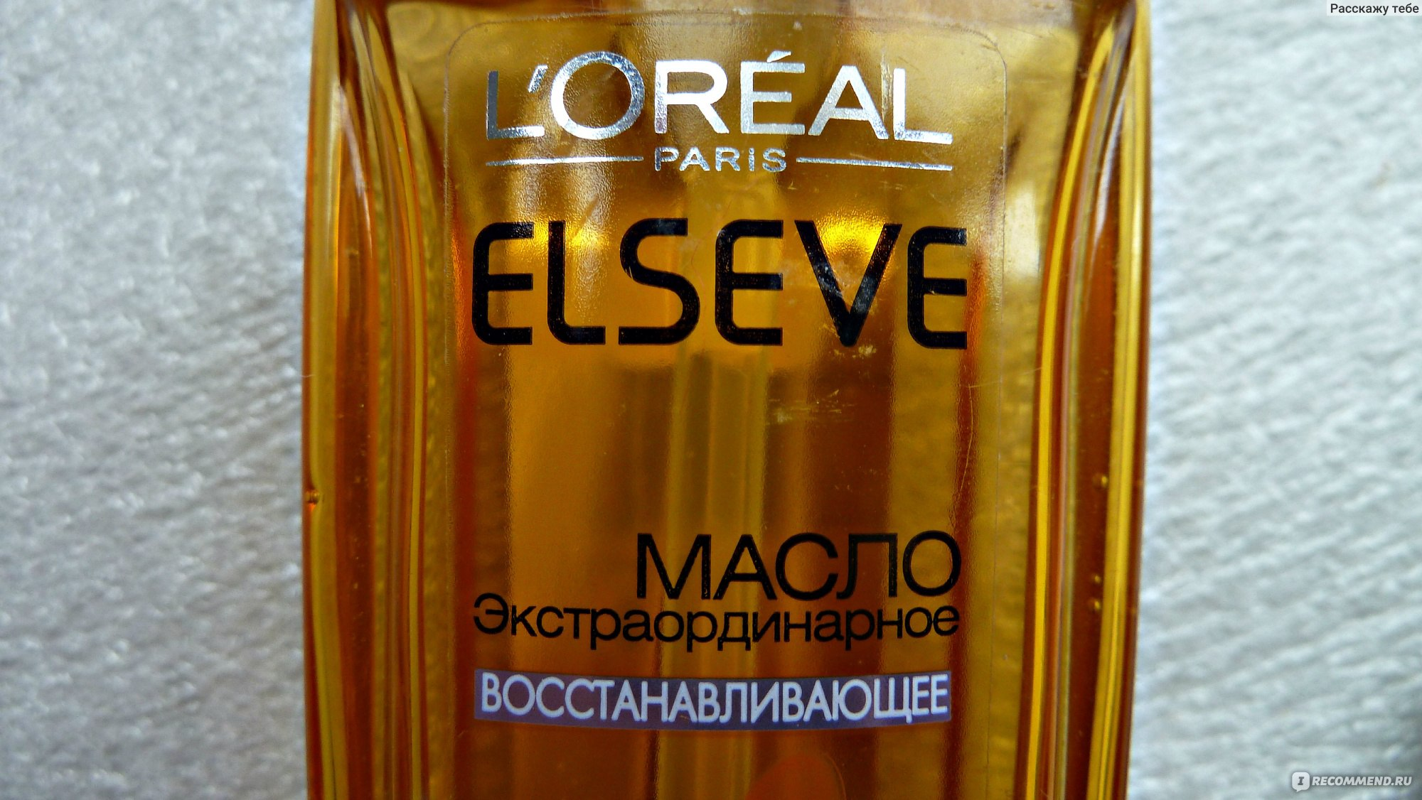 Косметика лореаль для волос купить в нижнем новгороде заказать косметику эйвон через интернет