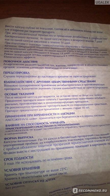 paren-sdelaet-minet-parnyu-dnepropetrovsk